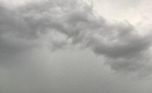 post tormenta